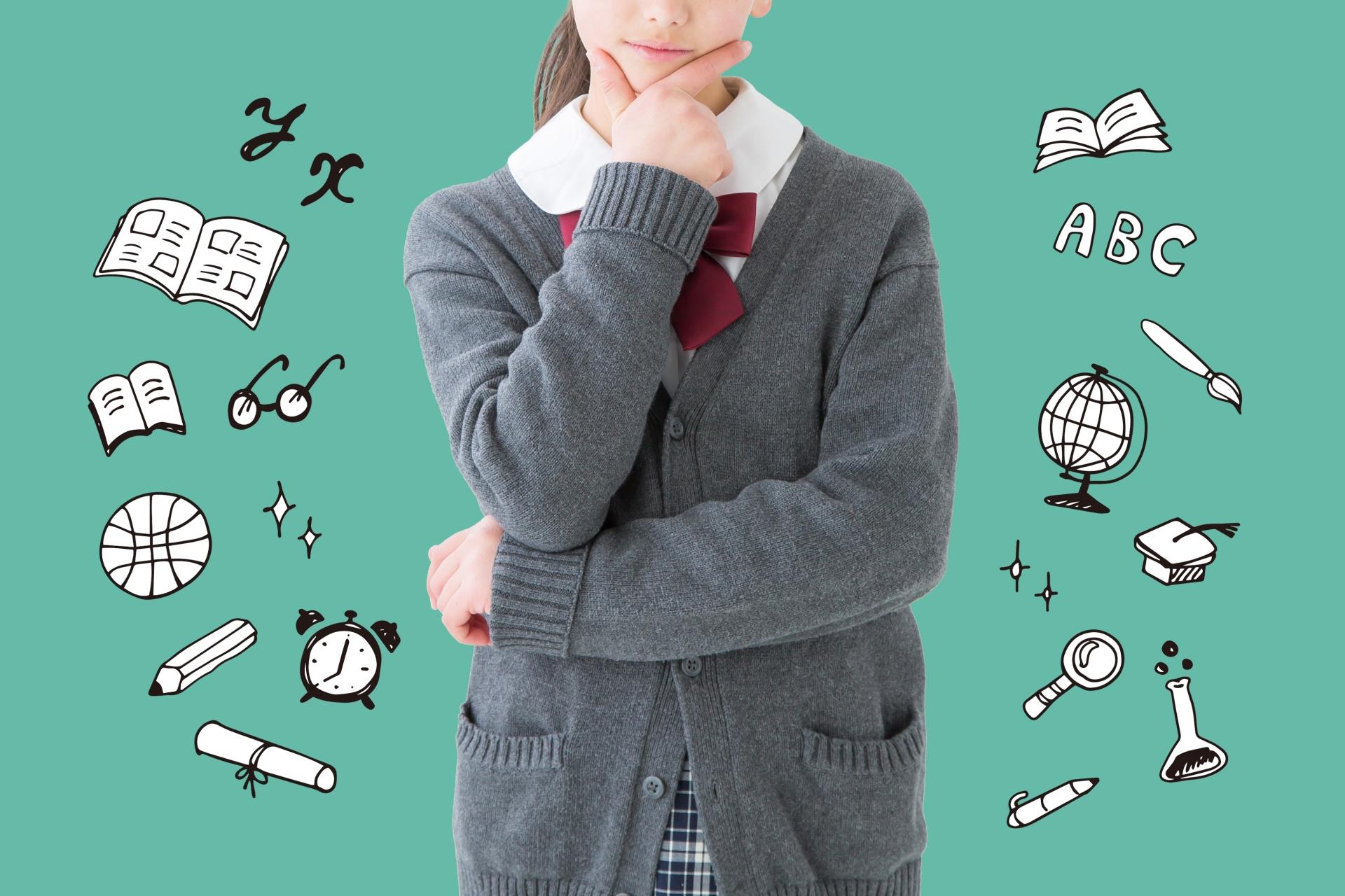 悩む学生のイメージ