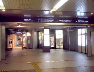 新神戸オリエンタルアベニューの入口が見えます