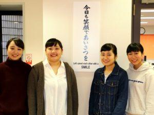 イスズベーカリー/神戸に就職内定いただきました